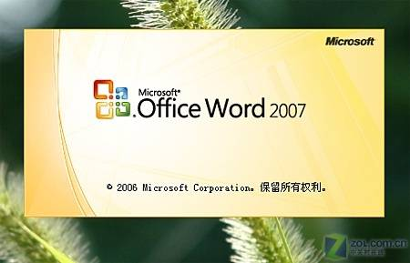 Microsoft Office2007_4in1
