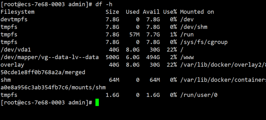 Linux下查看磁盘剩余空间